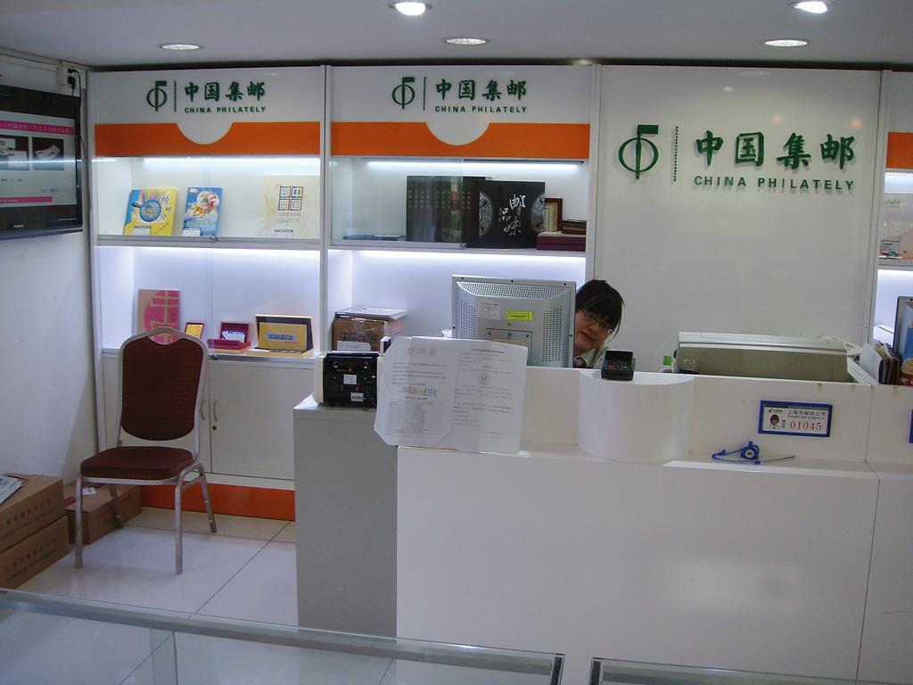 zfe-dh-chen-shanghai-f2