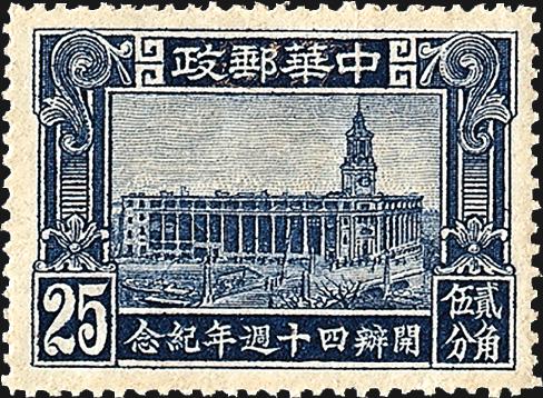 zfe-dh-chen-shanghai-f5