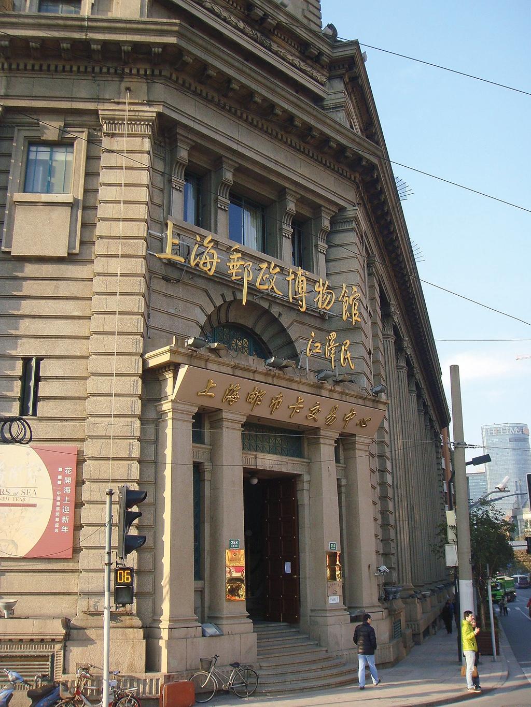 zfe-dh-chen-shanghai-f6