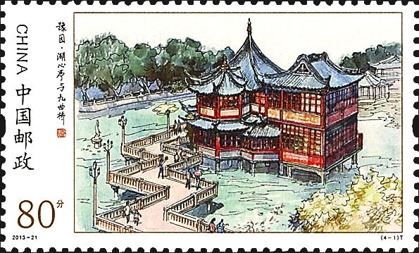 zfe-dh-chen-shanghai-f9