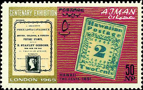 Early Ajman issues feature a variety of subjects