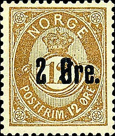 zne-mb-posthorn-f4